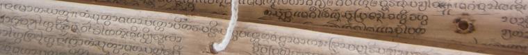 old palm leaf manuscript