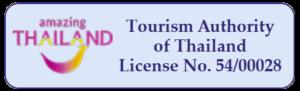 license number