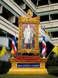portrait of King Rama 9