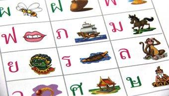 consonants in Thai language lesson book